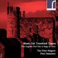 混沌とした時代の音楽集〜イングランド内戦とヨークタウンの戦い エボア・シンガーズ