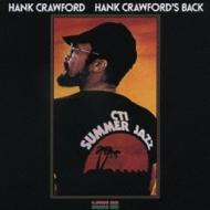 Hank Crawford's Back: 別れたくないのに