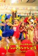 宮城姉妹と踊って歌って健康になろう!〜ビギンのマルシャ ショーラ・ダンスレッスン〜