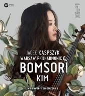 ヴィエニャフスキ:ヴァイオリン協奏曲第2番、ショスタコーヴィチ:ヴァイオリン協奏曲第1番 キム・ボムソリ、カスプシーク&ワルシャワ・フィル