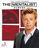 THE MENTALIST/メンタリスト <サード> 前半セット