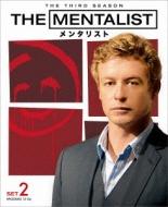 THE MENTALIST/メンタリスト <サード> 後半セット