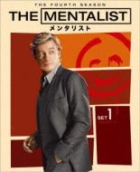 THE MENTALIST/メンタリスト <フォース> 前半セット