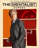 THE MENTALIST/メンタリスト <フォース> 後半セット
