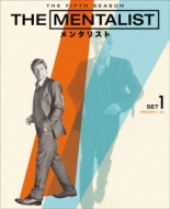 THE MENTALIST/メンタリスト <フィフス> 前半セット