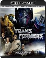 トランスフォーマー/最後の騎士王 4K ULTRA HD+ブルーレイ+特典ブルーレイ【初回限定生産】