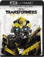 トランスフォーマー/ダークサイド・ムーン [4K ULTRA HD +Blu-rayセット]