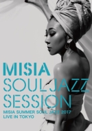 MISIA SOUL JAZZ SESSION (Blu-ray)
