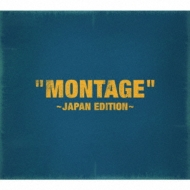「MONTAGE」 〜JAPAN EDITION〜【初回限定盤:Type-A】 (CD+DVD)