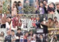 フジテレビ アナウンサー マガジンカレンダー2018