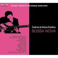 【HMV限定盤】Essencia Da Musica Brasileira (2CD)