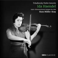 ヴァイオリン協奏曲:イダ・ヘンデル(ヴァイオリン)、ミュラー=クライ指揮&シュトゥットガルト放送管弦楽団 (180グラム重量盤レコード/Analogphonic)