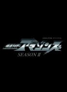 仮面ライダーアマゾンズ SEASON2 Volume3