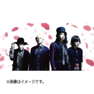 TRIBUTE OF MUCC -en-