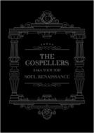 """ゴスペラーズ坂ツアー2017 """"Soul Renaissance"""""""