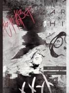 地方都市のメメント・モリ 【初回生産限定盤A】(CD+DVD+365日詩集ダイアリー)