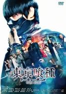 東京喰種 トーキョーグール DVD