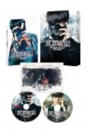 東京喰種 トーキョーグール 豪華版(初回限定生産) Blu-ray