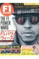 F1 RACING 日本版 Vol.6