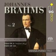 ピアノ三重奏曲第1番(初稿)、第3番 ウィーン・ピアノ・トリオ(2016)