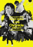 Live Chronicle 2005-2017