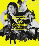 Live Chronicle 2005-2017 (Blu-ray)