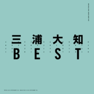 BEST (2CD+Blu-ray)