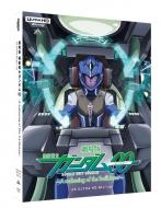 劇場版 機動戦士ガンダム00 -A wakening of the Trailblazer-4K ULTRA HD Blu-ray(Blu-ray同梱2枚組)【期間限定生産】