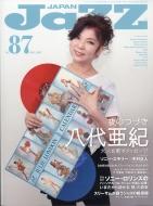 Jazz JAPAN (ジャズジャパン)vol.87 2017年 12月号