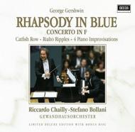 Rhapsody In Blue, Piano Concerto, Etc: Bollani(P)Chailly / Lgo +4 Piano Improvisations
