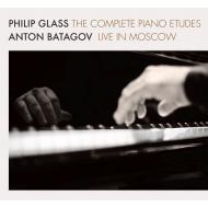 ピアノ・エチュード全曲 アントン・バタゴフ(2CD)