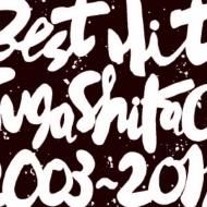 BEST HIT!! SUGA SHIKAO -2003〜2011-