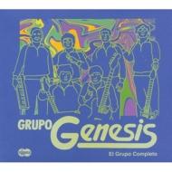 El Grupo Completo