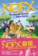 NOFX自伝間違いだらけのパンク・バンド成功指南