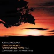 ヴァイオリンとピアノのための作品全集 第1集 グンヴォール・シーム、ベリト・ヨハンセン・タンゲ