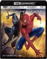 スパイダーマンTM 3 4K ULTRA HD & ブルーレイセット