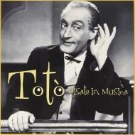 Toto: Risate In Musica