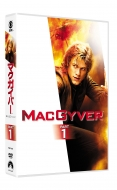 マクガイバー DVD-BOX PART1【6枚組】