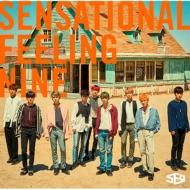 Sensational Feeling Nine 【初回限定盤】 (CD+DVD)