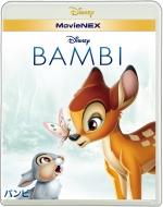 バンビ MovieNEX [ブルーレイ+DVD]