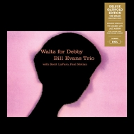 Waltz For Debby (180g)
