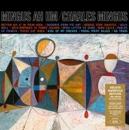 Mingus Ah Um (180グラム重量盤レコード/DOL)
