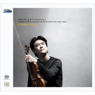 バッハ:無伴奏ヴァイオリンのためのパルティータ第3番、ソナタ第3番、バルトーク:ヴァイオリン・ソナタ第1番 郷古 廉、加藤洋之