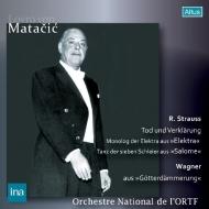 R.Strauss Tod und Verklarung, Salome Tanz, etc, Wagner Gotterdammerung Suite : Lovro von Matacic / French National Orchestra, Liane Synek(S)(1965 Stereo)
