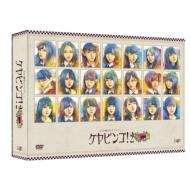 Zenryoku!Keyakizaka46 Variety Keyabingo! 2 Dvd-Box