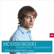 ムソルグスキー:展覧会の絵、ラフマニノフ:ピアノ・ソナタ第2番、チャイコフスキー:ドゥムカ、他 イリヤ・ラシュコフスキー