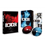 BORDER 贖罪/衝動