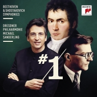 ショスタコーヴィチ:交響曲第1番、ベートーヴェン:交響曲第1番 ミヒャエル・ザンデルリング&ドレスデン・フィル