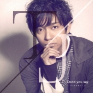 Don' t you say 〜いまはもう...。〜【初回限定盤】(+DVD)