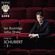 歌曲集 第3集 イアン・ボストリッジ、ジュリアス・ドレイク(2014年ライヴ)